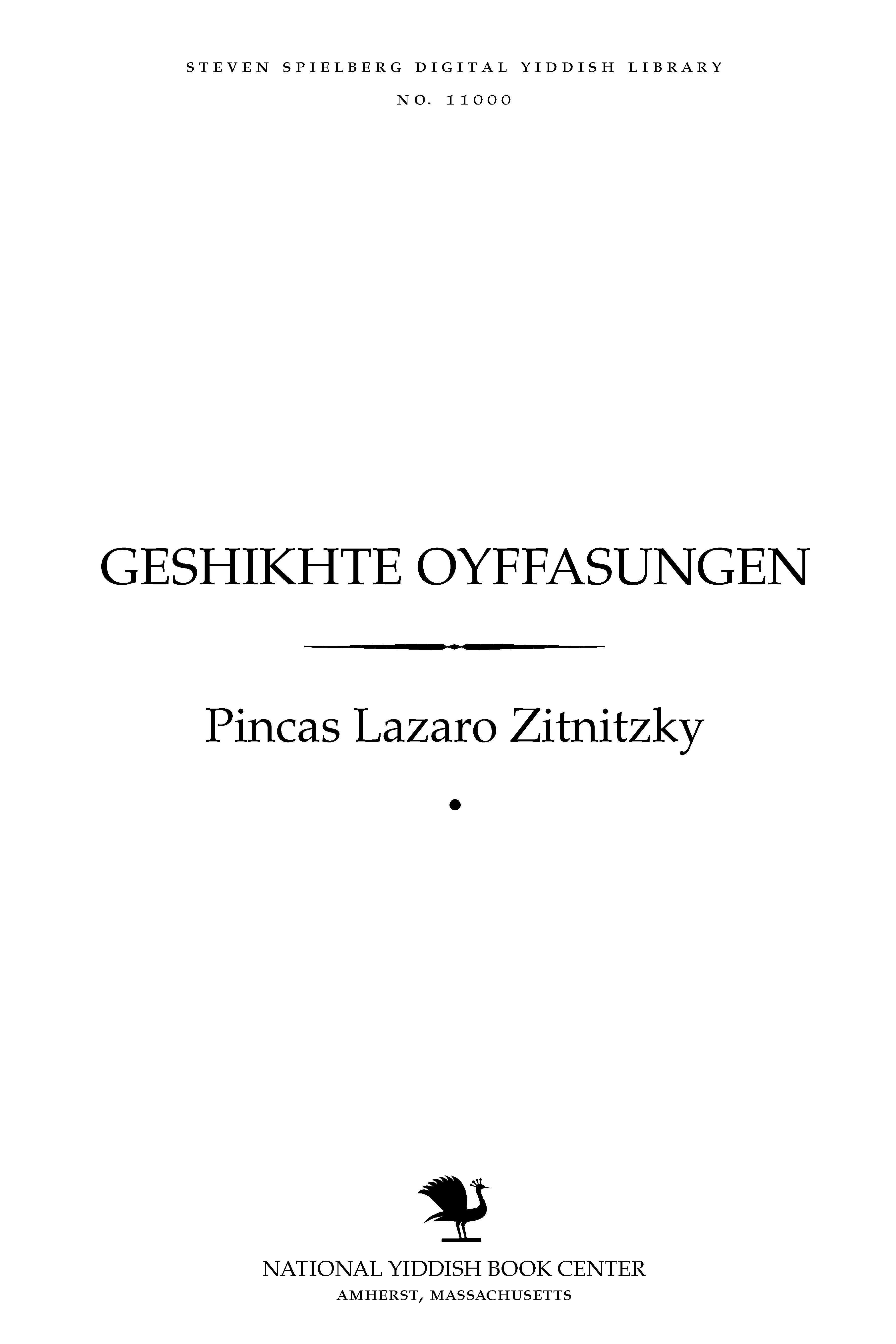 Cover of: Geshikhṭe oyffasungen